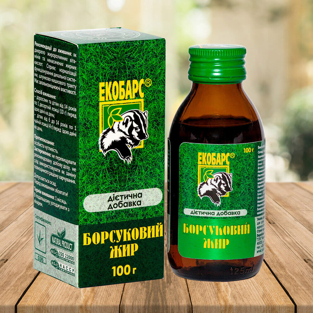 Дієтична добавка Борсуковий жир (100 г)