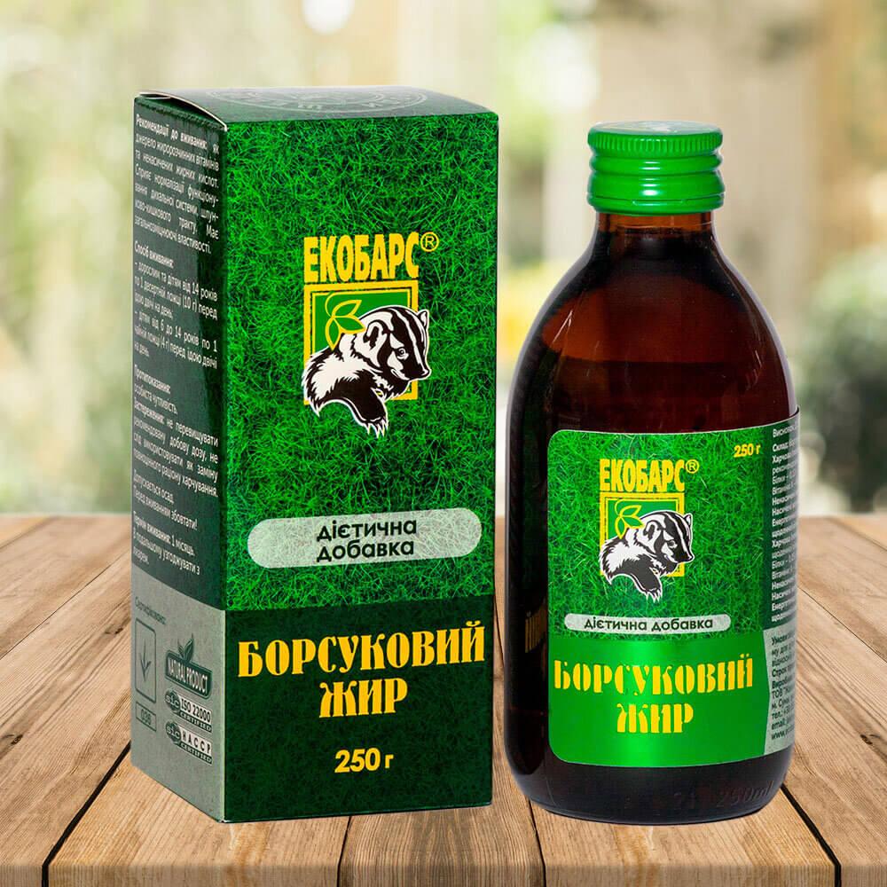 Дієтична добавка Борсуковий жир (250г)
