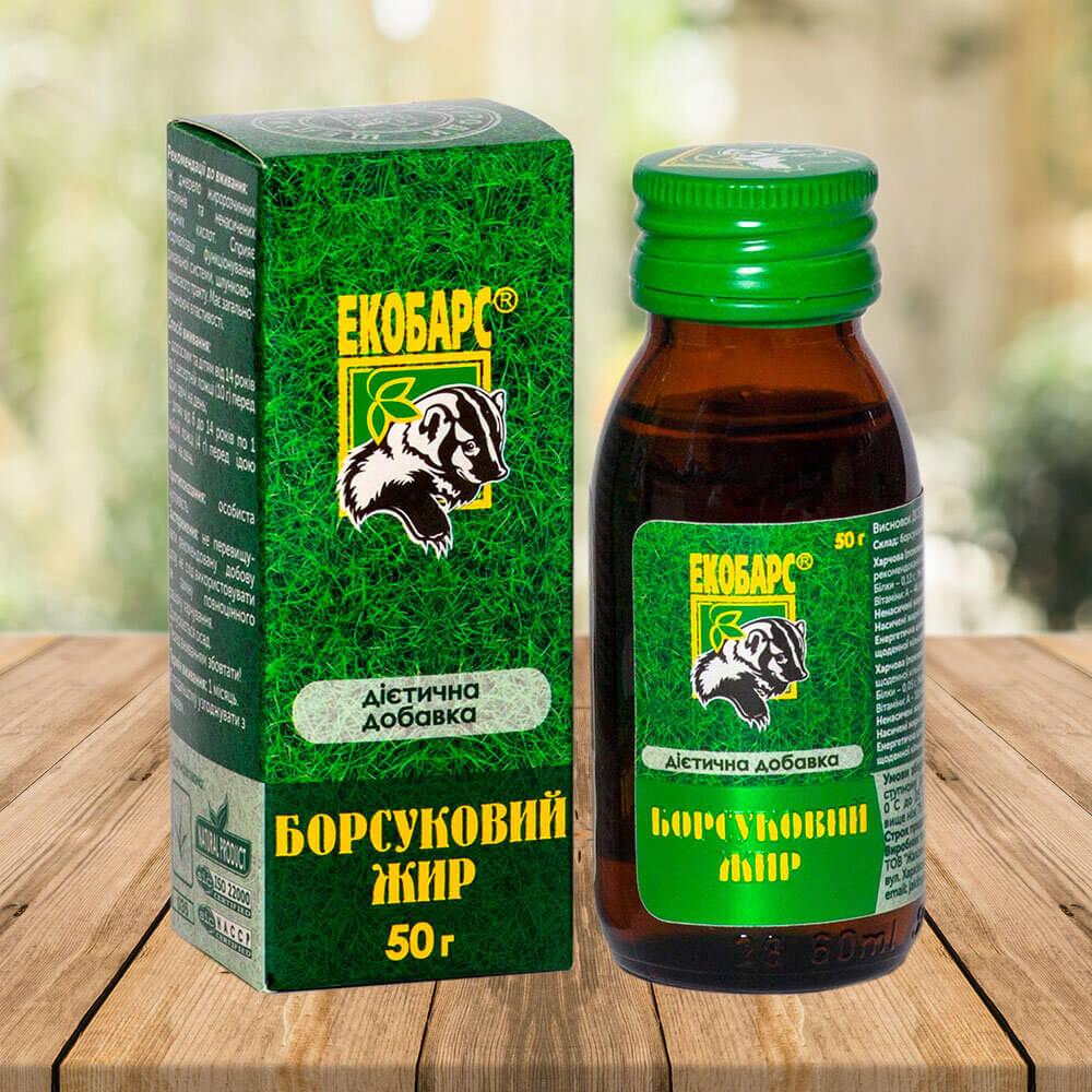 Дієтична добавка Борсуковий жир (50 г)