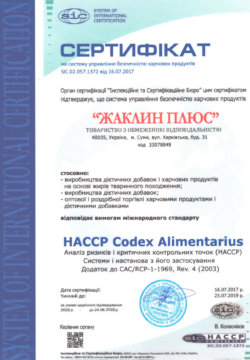 certificate-02