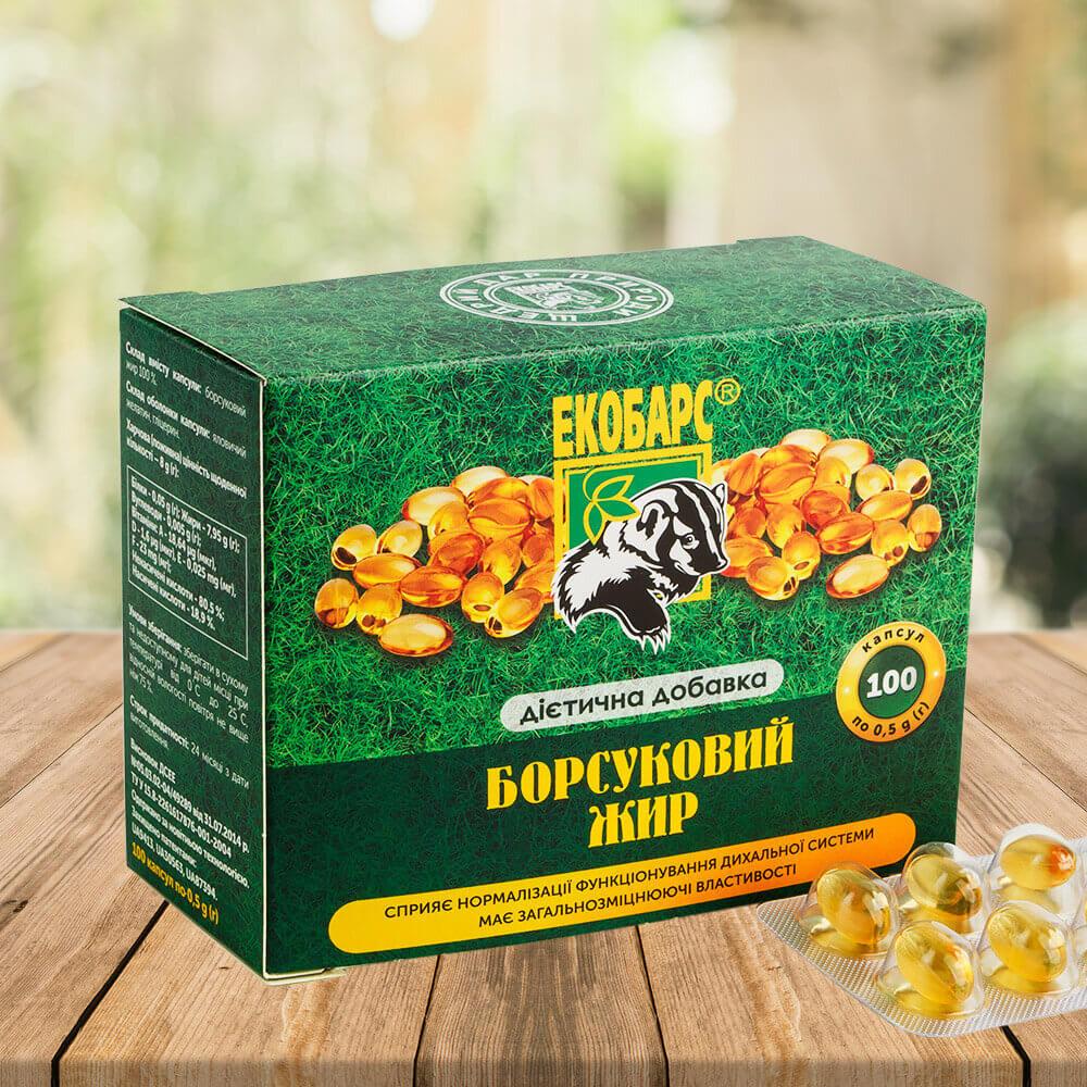 Дієтична добавка Борсуковий жир у капсулах №100 по 0,5г у блістерах